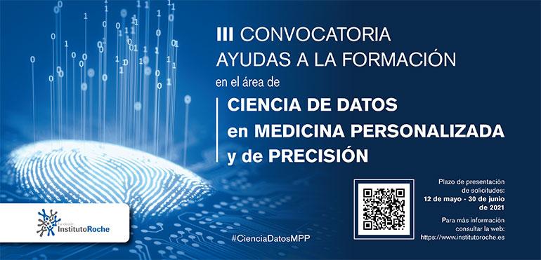 Tercera convocatoria de becas para la formación Fundación Instituto Roche en Ciencia de Datos en Medicina Personalizada y de Precisión